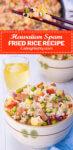 spam fried rice recipe pin