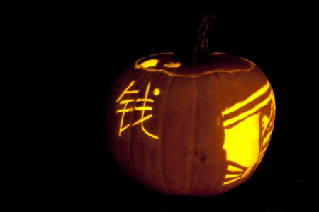 fred-pumpkin-chinese-characters